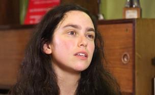 """בר בלפר בראיון ל""""אנשים"""" (צילום: מתוך אנשים, שידורי קשת)"""
