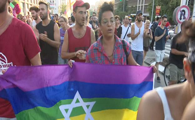 """הפגנה מול בית רה""""מ בירושלים (צילום: החדשות)"""