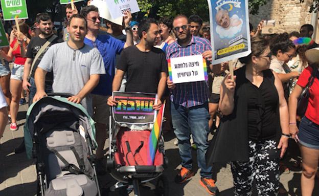 """מחאות הלהט""""ב בחיפה (צילום: החדשות)"""