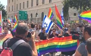 הפגנות הקהילה הגאה בירושלים (צילום: דניאל ג'ונס, חדשות)