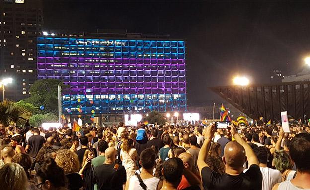 הפגנות הקהילה הגאה בתל אביב (צילום: החדשות)