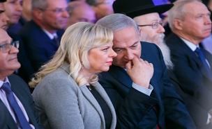 גם שרה נתניהו מעורבת (צילום: פלאש 90, חדשות)