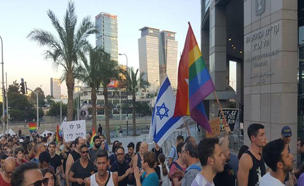 הפגנה בתל אביב (צילום: החדשות)
