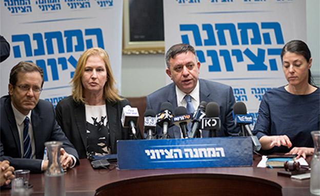 """ציפי לבני תכהן כיו""""ר האופוזיציה (צילום: Yonatan Sindel/Flash90, חדשות)"""