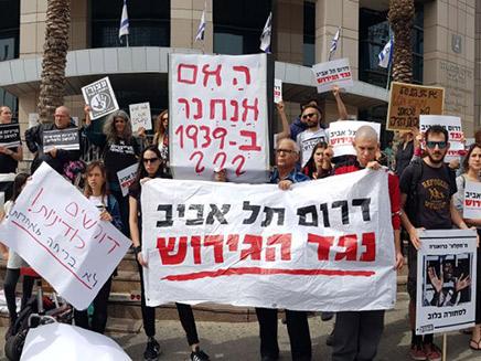 מחאה נגד גירוש מדרום תל אביב