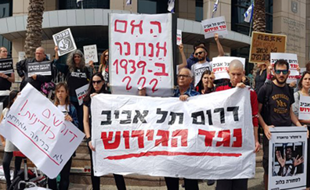 מחאה נגד גירוש מדרום תל אביב (צילום: רועי קסטרו, החדשות)