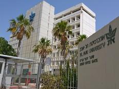 """אוניברסיטת ת""""א: ראש חוג הורשע בהטרדה מינית"""
