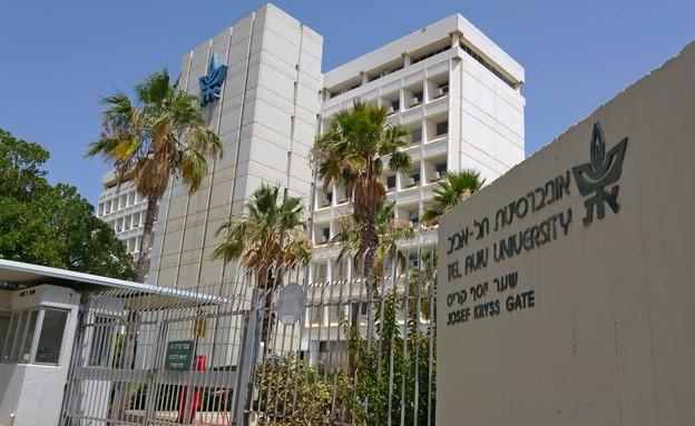אוניברסיטת תל אביב (צילום: Roman Yanushevsky / Shutterstock.)