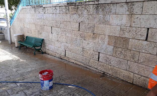 הקיר אחרי שנוקה מהכתובות (צילום: עיריית ירושלים, חדשות)