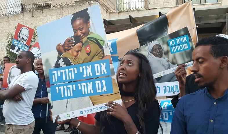 ספי בלילין (צילום: באדיבות המאבק להעלאת יהודי אתיופיה)