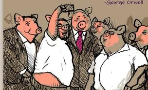 קריקטורת החזירים (איור: אבי כץ (מעמוד האינסטגרם - Avi Katz))