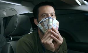 מונית הכסף (צילום: מתוך מונית הכסף, שידורי קשת)