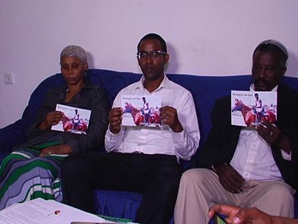 צפו בסרטון של משפחת מנגיסטו (צילום: חדשות 2)