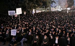 מחאת חרדים נגד הגיוס (צילום: פלאש 90\ יונתן סנדל, חדשות)