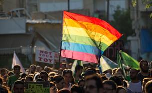 ההפגנה (צילום: גיא כהן האגודה למען הלהטב)