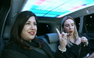 """האם הפסיכומטרי יעזור ב""""מונית הכסף""""? (צילום: מתוך מונית הכסף, קשת 12)"""