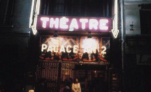 Théâtre Le Palace (צילום: מתוך עמוד הפייסבוק של Gucci)