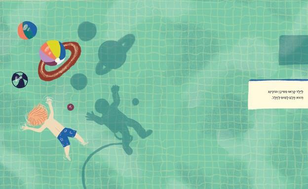כל אחד יכול - סטיבן הוקינג (צילום: הדר אבישי, המכון הטכנולוגי חולון)