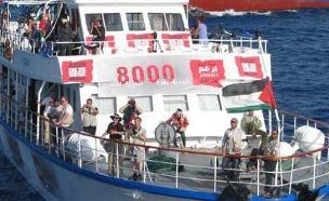 חיל הים עצר ספינה שהפליגה לעזה (צילום: חדשות)
