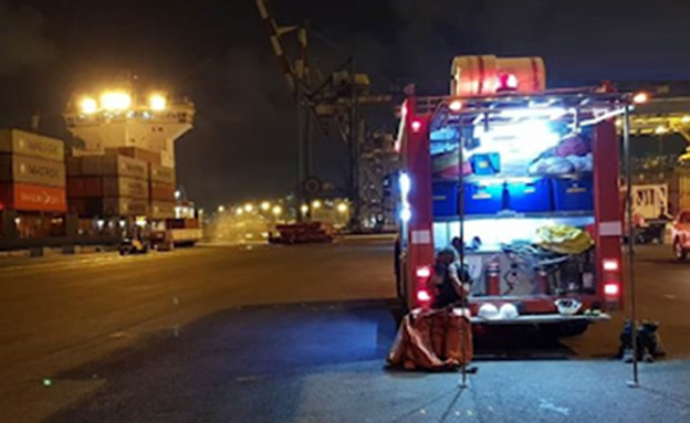 אמוניה דלפה בנמל חיפה (צילום: דוברות כבואות והצלה מחוז החוף, חדשות)