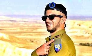 """הקצין שאדי זידאן הודיע: פורש מצה""""ל (צילום: פייסבוק, חדשות)"""