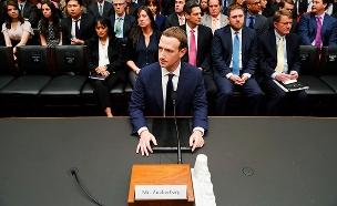 מארק צוקרברג, מייסד פייסבוק, בסנאט. ארכיון (צילום: AP, חדשות)