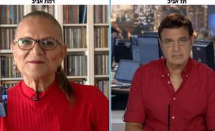 """פרופסור עמוס רולידר,  """"סופר נני"""" מיכל דליות (צילום: צילום מסך, התוכנית הכלכלית)"""