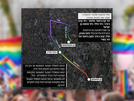 מסלול המצעד והחסימות