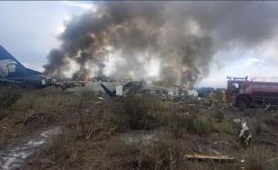 התרסקות המטוס במקסיקו שנגמרה בנס (צילום: CNN, חדשות)