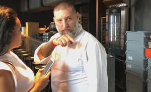 """החדשה של אסף: השף שכובש את העולם (צילום: מתוך """"ערב טוב עם גיא פינס"""", שידורי קשת)"""