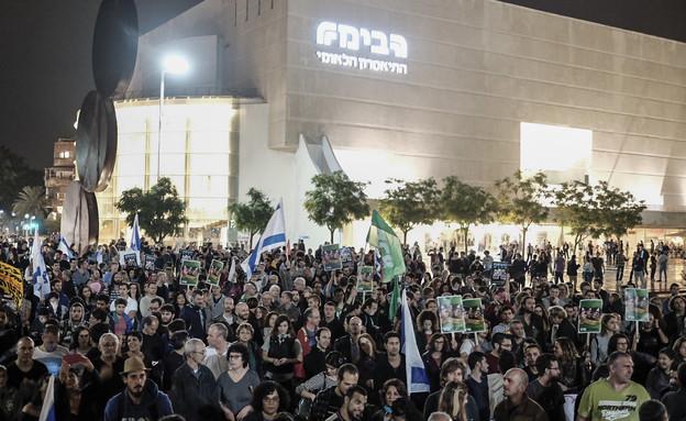 מחאה כיכר הבימה