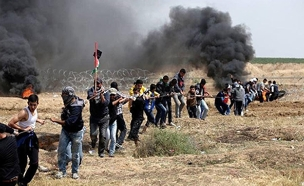 המחאות בעזה, ארכיון (צילום: חדשות)