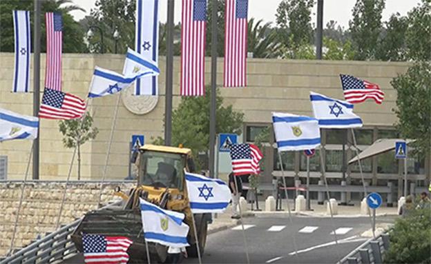 """""""יחזק את הקשר עם ארה""""ב"""", השגרירות בי-ם (צילום: Ziv Sokolov/U.S. Embassy Tel Aviv, חדשות)"""