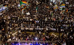 מחאת העדה הדרוזית, אמש (צילום: AP, חדשות)
