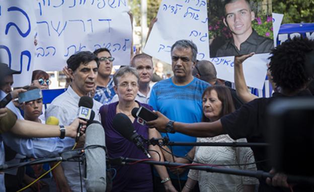 שידור ישיר ממסיבת העיתונאים בי-ם (צילום: פלאש 90, הדס פארוש, חדשות)