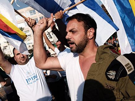 ההפגנה בכיכר רבין, אתמול