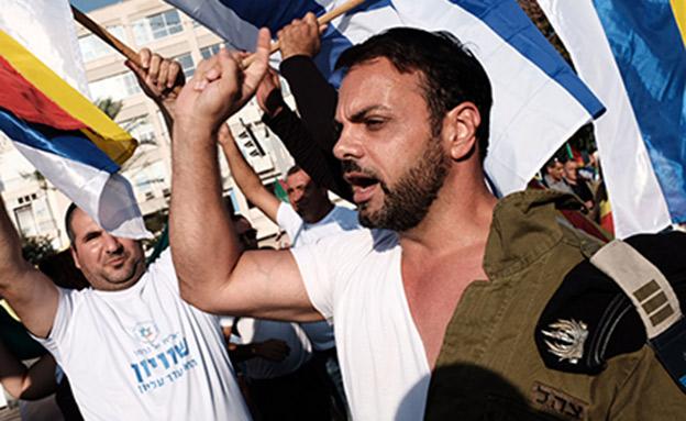 ההפגנה בכיכר רבין, אתמול (צילום: Tomer Neuberg/Flash90, חדשות)