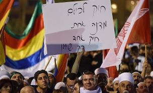 הפגנת הדרוזים בכיכר רבין (צילום: גילי יערי / פלאש 90, חדשות)