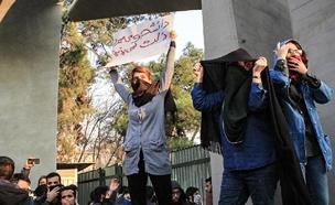 מחאת סטודנטים בטהרן (ארכיון) (צילום: CNN, חדשות)