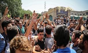 ההפגנות באירן (ארכיון) (צילום: AP, חדשות)