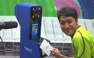 כך תפעל מערכת זיהוי הפנים בטוקיו 2020. צפו (צילום: רוייטרס, חדשות)