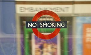 אסור לעשן (צילום: lex-guerra-on-unsplash)