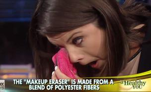 מאליס (MAELYS) קרם לחיטוב הישבן (צילום: FOX NEWS)