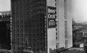 מלון ססיל (צילום: Los Angeles Public Library Photo Collection)