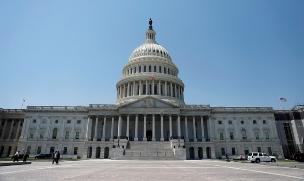 בית הקונגרס (צילום: רויטרס, חדשות)