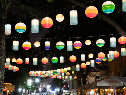 """אהילים סולריים ברחוב קק""""ל (צילום: פייסבוק)"""