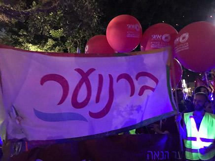 ההפגנה לציון 9 שנים לברנוער, היום