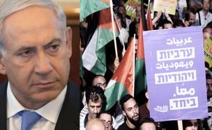 בנימין נתניהו נגד הערבים (צילום: Tomer Neuberg/Flash90, רויטרס, חדשות)