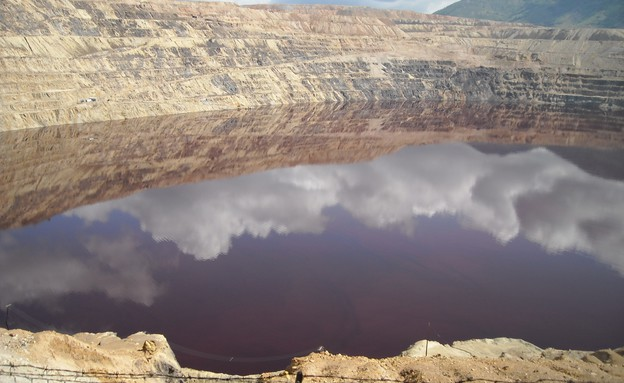 בור-ברקלי - Berkeley Pit (צילום: By Cybergrl23 | Wikipedia)