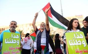 הפגנת ערביי ישראל נגד חוק הלאום (אוגוסט 2018) (צילום: תומר נויברג, פלאש 90)